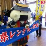 むすび丸コレクション@JR仙台駅