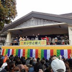 宮城縣護國神社の節分祭追儺式に行ってきた