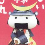 むすび丸課長のキャッチコピー入り名刺(2015)
