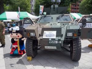 おっちと軽装甲機動車