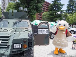 パタ崎さんと軽装甲機動車